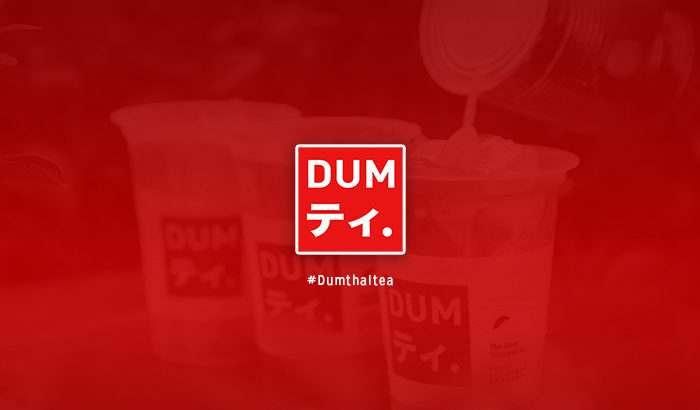 dumtea_15