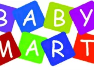 Lowongan Kerja SPG/SPB BABY SHOP (baca iklan dengan baik)