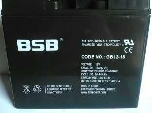 Baterai VRLA UPS Aki Kering BSB 12V 18Ah