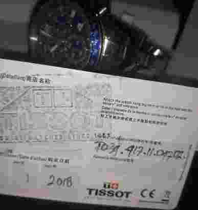 jam tangan pria merk  TISSOT