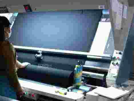 Lowongan Operator Tekstil