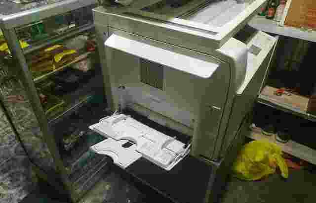 mesin foto kopi