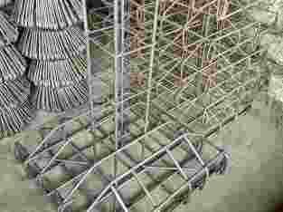 Besi bahan bangunan
