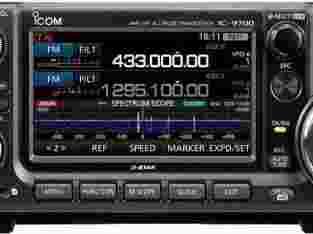 Icom IC-9700 VHF/UHF/1.2GHz D-STAR Radio with Custom Fit IC-9700 Dust Cover