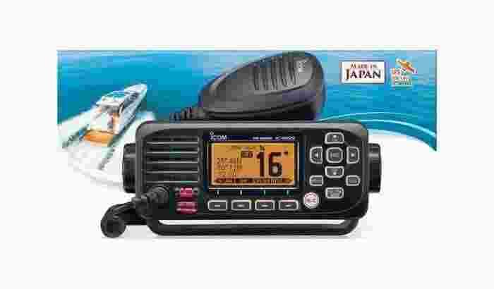 Icom IC-M220 VHF Marine Transceiver Ori Baru Garansi