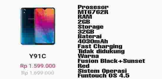 VIVO Y91C 2/32GB