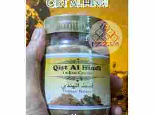 Qits Al Hindi kemasan 50gr