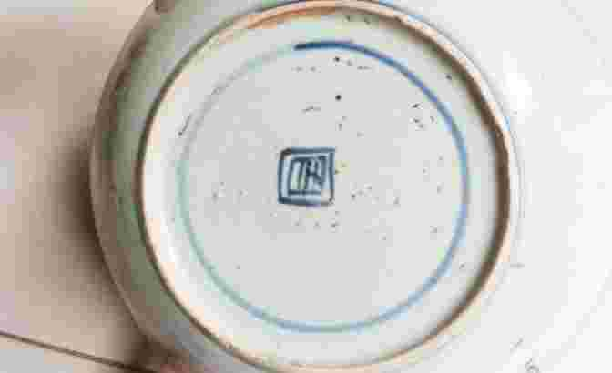 jual piring antik asli generasi ke 7