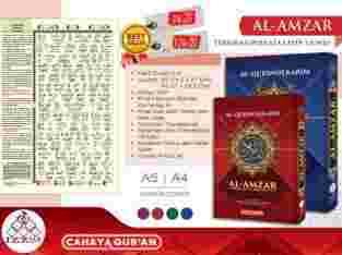 Al Amzar Terjemah Perkata Transliterasi Latin