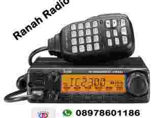 TERMURAH    Radio Rig Icom IC-2300H