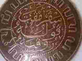 koin kuno 1858 1945