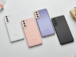 Samsung Galaxy S21 free speaker bluetooth