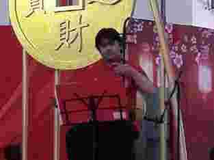 Musik Mandarin Guzheng Erhu Dll