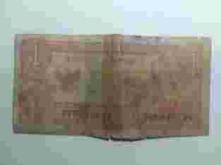 UANG KUNO SOEKARNO Rp.1 Tahun 1964